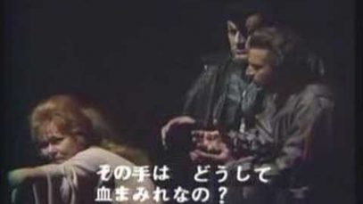 Faust Tokyo 1973 Ghiaurov Kraus Scotto
