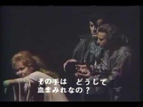 <span>FULL </span>Faust Tokyo 1973 Ghiaurov Kraus Scotto