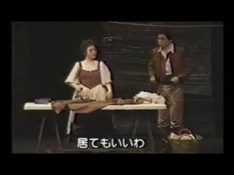 <span>FULL </span>Fidelio Tokyo 1981 Marton