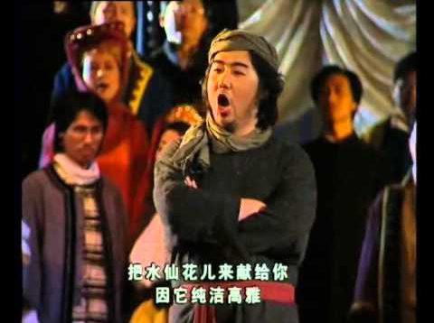 <span>FULL </span>Otello Shanghai 2008