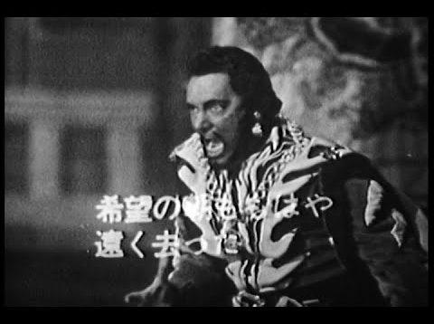 <span>FULL </span>Otello Tokyo 1959 del Monaco Gobbi