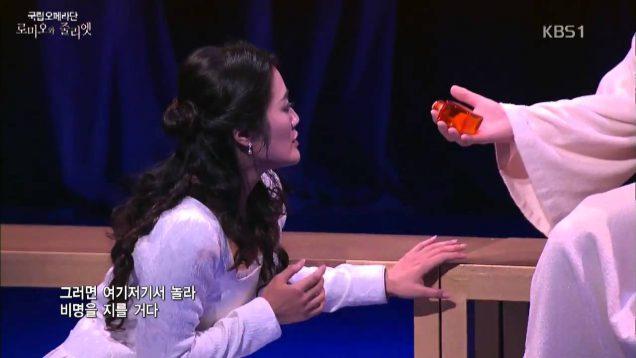 <span>FULL </span>Romeo et Juliette Korea 2014