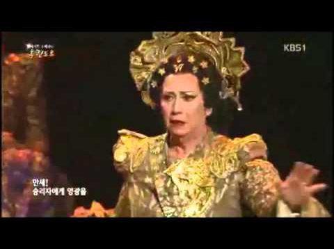 <span>FULL </span>Turandot Seoul 2013 Casolla