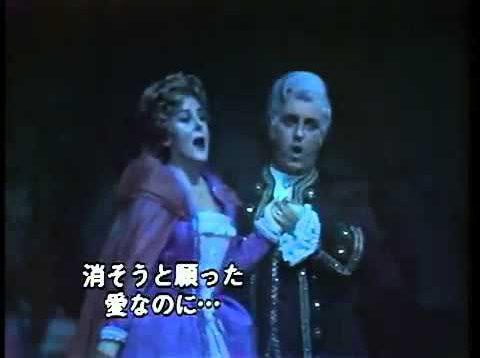 <span>FULL </span>Un ballo in maschera Tokyo 1967 Bergonzi Stella