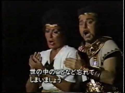 Aida Tokyo 1989 Chiara Cappuccilli Cossotto Martinucci