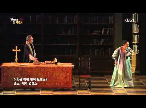 <span>FULL </span>Don Carlo Hong Kong 2013 Seung Seo Na, Philip Kang, Hyun Ju Park, Paul Kong