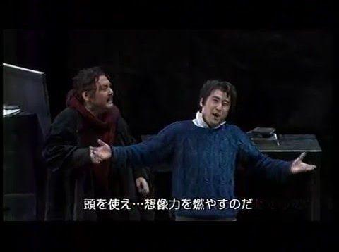 <span>FULL </span>La Boheme 2007 Takahashi Toudashi Yosuke Horiuchi Shonar Katsuji Miura