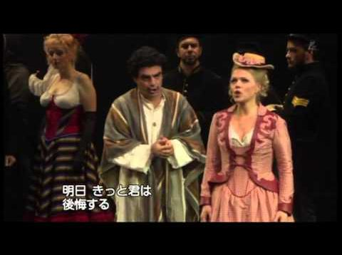 <span>FULL </span>L'elisir d'amore Baden Baden 2012 Villazon Persson d'Arcangelo Mühlemann