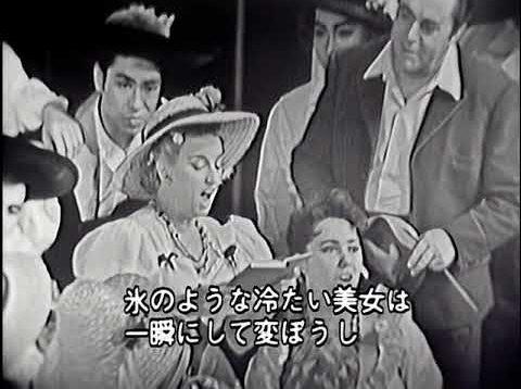 L'elisir d'amore Tokyo 1959 Noni Tagliavini La Porta