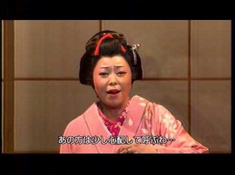 <span>FULL </span>Madama Butterfly Tokyo 2006 Mihoko Kinoshita, Takashi Fukui, Kazuko Nagai, Naoto Kan