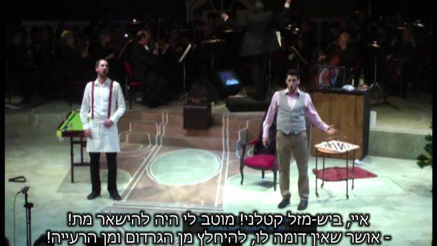 <span>FULL </span>Rita Tel Aviv 2011 Levita Kopel Wagner