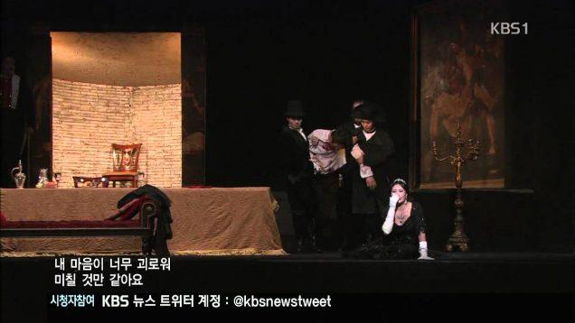 <span>FULL </span>Tosca Busan South Korea 2014 Rome Opera Theatre & SOL Opera Company ye jin han  ji ho kim Elia Fabian