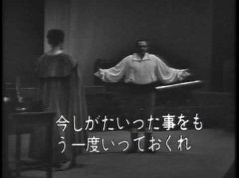 <span>FULL </span>Tosca Tokyo 1961 Tebaldi Poggi Guelfi