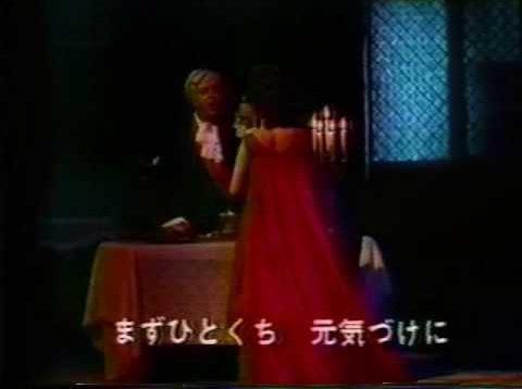 Tosca Tokyo 1973 Kabaivanska Labo Mastromei