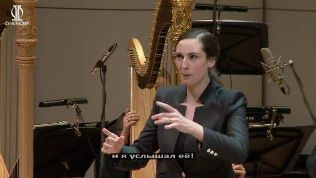 Ariadne auf Naxos Moscow 2017 Jurowski Diener Allen Hall