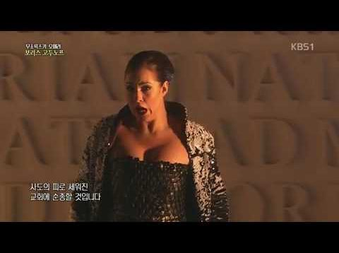 <span>FULL </span>Boris Godunov Korea 2017 Kazakov Kolosova Shin Joon Seuk Lee