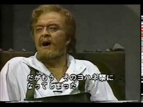 <span>FULL </span>Die Meistersinger von Nürnberg Tokyo 1987  Suitner, Adam, Goldberg, Lorenz)
