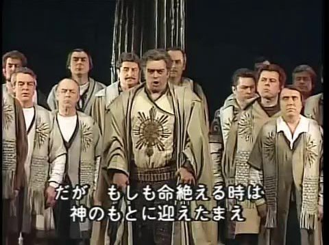 <span>FULL </span>Die Zauberflöte Berlin in Japan 1980 Suitner Schreier Vogel