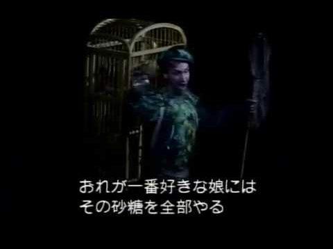 <span>FULL </span>Die Zauberflöte Tokyo 1997 Barenboim Tomlison Trekel Wottrich