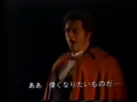 <span>FULL </span>Don Giovanni Japan 1977 Suitner Adam Vogel Tomowa-Sintow Schreier