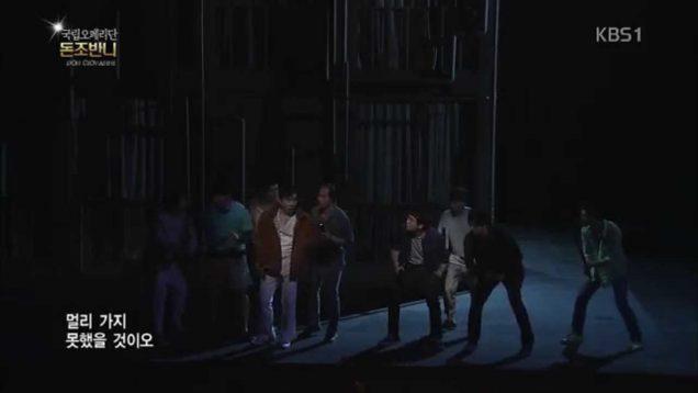 <span>FULL </span>Don Giovanni Seoul 2014 Paul Kong, Seongil Jang, Jeongae No, Yuna Lee, Seil Kim