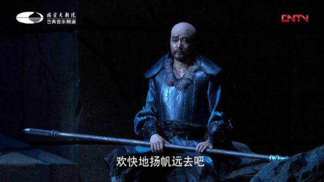 <span>FULL </span>Götterdämmerung Beijing 2015 Tian Hao, Wang Wei, Liu Yiran,