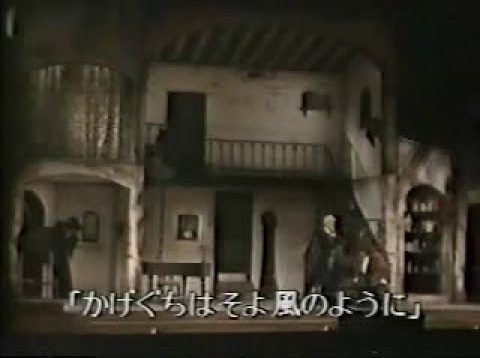 <span>FULL </span>Il barbiere di Siviglia Tokyo (La Scala) 1981 Nucci Valentini Terrani Araiza Dara Furlanettto Abbado
