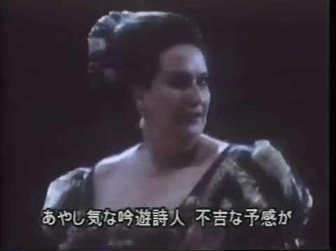 <span>FULL </span>Il Trovatore Orange 1972  Caballe Spiess Arkhipova Glossop