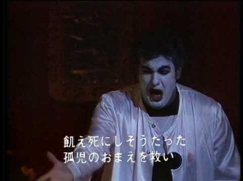 Pagliacci Tokyo 1976 Domingo Mauti-Nunziata di Bella