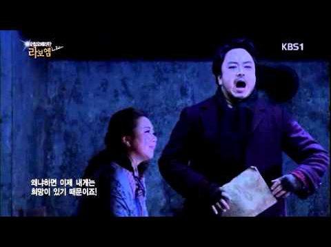 Parsifal Korea National Opera 2013 Ventris Naef Youn
