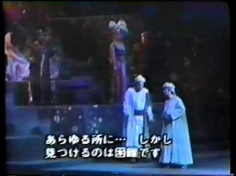 <span>FULL </span>Salome Tokyo 1980  Rysanek, Beirer, Weikl