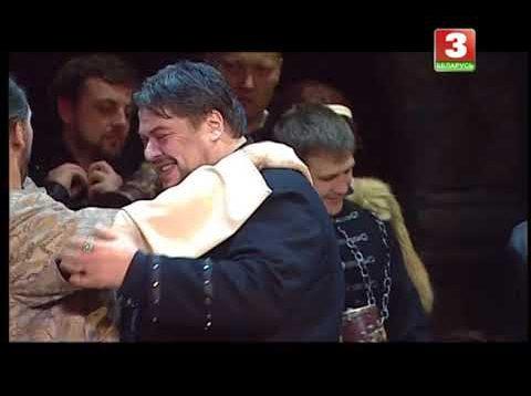 <span>FULL </span>The Tsar's Bride Minsk 2017 Trifonov Pavlova Volkova