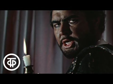 <span>FULL </span>Otello Movie Russia 1979 Atlantov Milashkina Voroshilo
