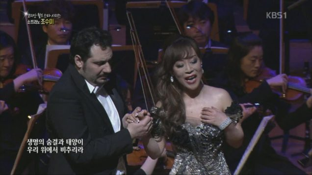 <span>FULL </span>A Night with Verdi Concert Seoul 2013 Sumi Jo La Colla