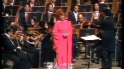 <span>FULL </span>Renata Tebaldi and Franco Corelli Live in Tokyo 1973