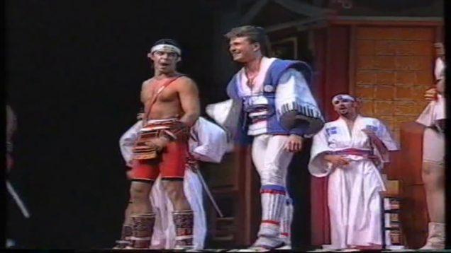 <span>FULL </span>The Mikado (Gilbert&Sullivan) Auckland 1996 English Metzger Forsythe