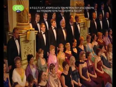 New Year's Eve Concerto Dresden 2011 Beczala Denoke Labin Thielemann