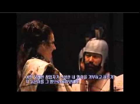 <span>FULL </span>Nabucco Seoul 2005 Statsenko Dugger Popescu