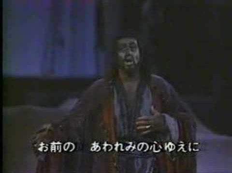 Otello Tokyo 1981 Domingo Tomowa-Sintow