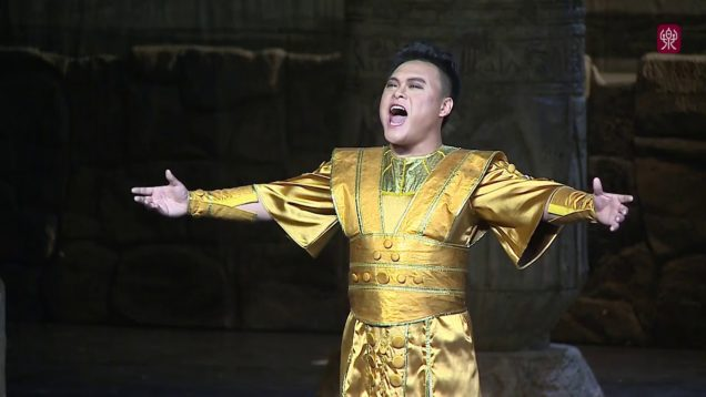 Aida Beijing 2014 Central conservatory of Music