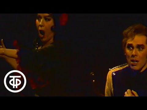 <span>FULL </span>Carmen Moscow 1975 Obraztsova Piavko Sorokina Japaridze