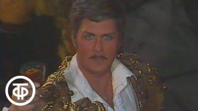 Carmen TV Movie Russia 1983 Bogacheva Steblyanko Leiferkus Morozov