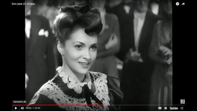 <span>FULL </span>Follie per l'opera or Mad About Opera Movie Italy 1948 Gobbi Bechi Caniglia Gigli