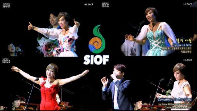 <span>FULL </span>Forever Garden Suncheonman 2017 Sumi Jo