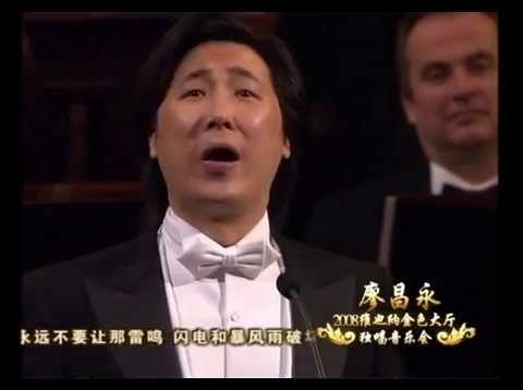 <span>FULL </span>Liao Changyong Concert Vienna 2008