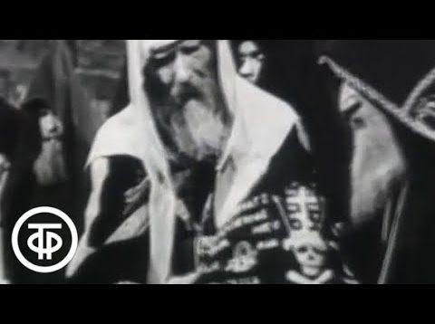 <span>FULL </span>Son of Oka Movie Russia 1968 Alexander Pirogov