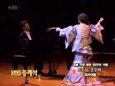 <span>FULL </span>Sumi Jo – The Recital in Seoul 2006