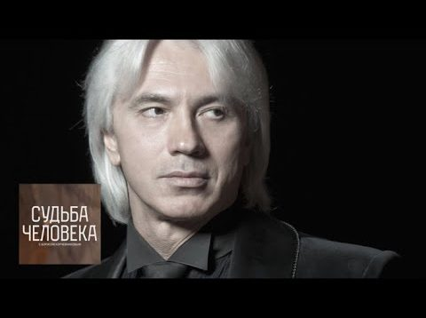 """<span>FULL </span>""""The Fate of a Man"""" Talk Show in memory of Dmitri Hvorostovsky Russia 2017"""