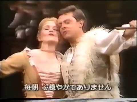 <span>FULL </span>Barbe-bleue (Ritter Blaubart) Tokyo 1991 Felsenstein