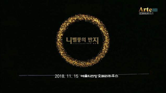 <span>FULL </span>Das Rheingold Seoul 2018 Fletzberger